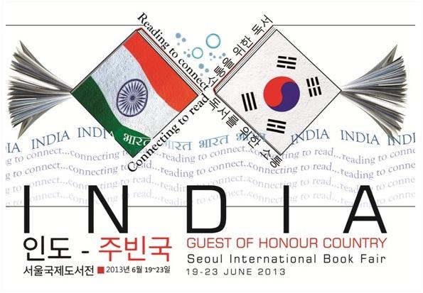 seoul international bookfair