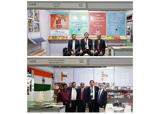 At National Book Trust & CAPEXIL book stalls at the Abu Dhabi International Book Fair