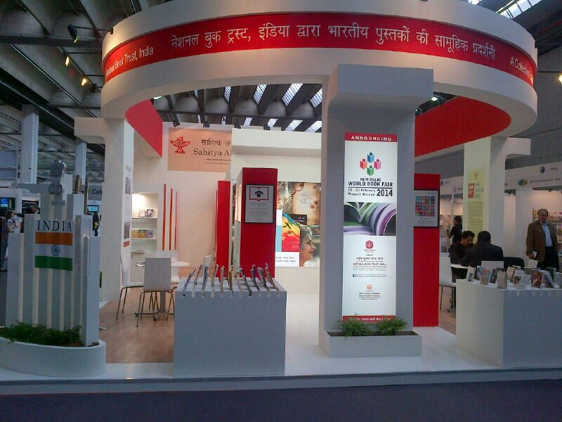 Stall of National Book Trust