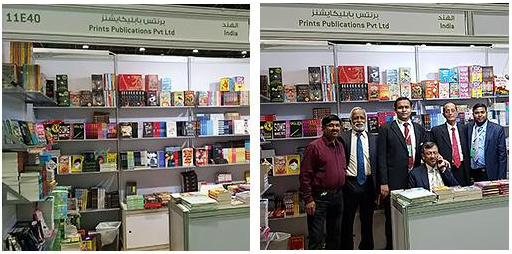 Prints Publications book stall at the Abu Dhabi International Book Fair