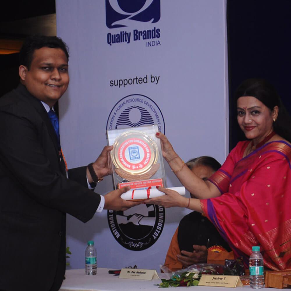 QUALITY BRANDS AWARD MUMBAI